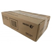 Скупка картриджей BLACKTRADE.RU - Продать 008R13041 [8R13041] Xerox Картридж со скрепками (4X5K) для 4595, WC 7755/7765/7775