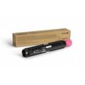 Скупка картриджей BLACKTRADE.RU - 106R03771 Тонер-картридж пурпурный XEROX VersaLink C7000 (3300 стр.)