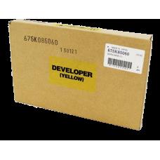 Скупка картриджей BLACKTRADE.RU - Продать 675K85060 Xerox девелопер (носитель) желтый ( Yellow Developer) для Phaser 7800DN/DX/GX, WC 7535/45/56/7830/35/45/55