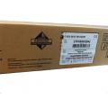 Скупка картриджей BLACKTRADE.RU - C-EXV30/31 Drum [2781B003AA] Барабан Цветной для Canon ADV iRC9070/7055