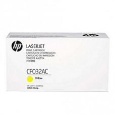 Скупка картриджей BLACKTRADE.RU - Продать CF032AC/ CF032A №646A Картридж желтый для  HP LaserJet Pro CLJ CM4540 MFP  (12 500стр)