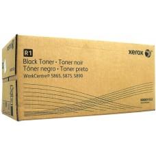 Скупка картриджей BLACKTRADE.RU - 006R01552 Тонер-картридж (2 тубы +бункер) к Xerox WC 5865/5875/5890 (132K)