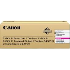 Скупка картриджей BLACKTRADE.RU - Продать C-EXV21M [0458B002BA] Drum (Барабан) к копирам Canon iR-2380i/ iR C2880/ iR C2880i/ iR C3380 / iR-3080/ iR-C3080i/ iR C3380i/ iR-3580/ iR-3580i пурпурный