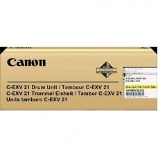 Скупка картриджей BLACKTRADE.RU - Продать C-EXV21Y [0459B002BA] Drum (Барабан) к копирам Canon iR-2380i/ iR C2880/ iR C2880i/ iR C3380 / iR-3080/ iR-C3080i/ iR C3380i/ iR-3580/ iR-3580i желтый