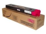 Скупка картриджей BLACKTRADE.RU - 006R01381 Тонер для цветного Xerox DC 700 Magenta ( 21000 стр.) (оригинальный картридж)