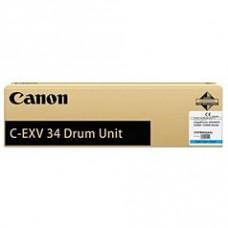 Скупка картриджей BLACKTRADE.RU - Продать C-EXV34 Cyan [3787B003AA 000] Барабан Canon для  IR ADV C2020/2030 , голубой