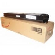 Скупка картриджей BLACKTRADE.RU - Продать 006R01379 Тонер для цветного Xerox DC 700 Black ( 20000 стр.) (оригинальный картридж)