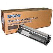 Скупка картриджей BLACKTRADE.RU - Продать S050100 Тонер-картридж Epson AcuLaser C1900/ C900 Black (4500стр.)