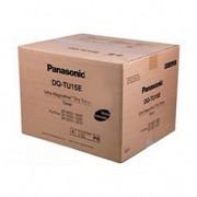 Скупка картриджей BLACKTRADE.RU - Продать DQ-TU15E Тонер PANASONIC для DP-2310/3010/2330/3030 (15000стр.)