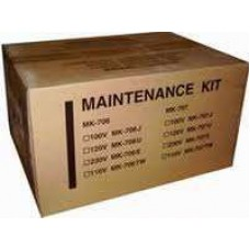 Скупка картриджей BLACKTRADE.RU - 2AV94011 Сервисный комплект для Kyocera КМ-2030/ KM-1530/ KM-1525 (200K)