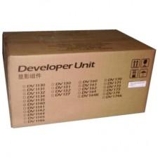 Скупка картриджей BLACKTRADE.RU - Продать DV-1140 [2MK93010] Блок проявки Kyocera FS-1035/ FS-1135MFP/DP (100 000 стр.)
