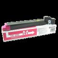 Скупка картриджей BLACKTRADE.RU - TK-895M [1T02K0BNL0] Тонер-картридж для  Kyocera FS-C8020MFP/ FS-C8025MFP/ FS-C8520MFP/ FS-C8525MFP,