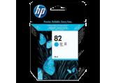 Скупка картриджей BLACKTRADE.RU - C4911A Картридж №82 Cyan для плоттера HP DesignJet 111 / 500 / 500PS / 510 / 800 / 800ps / 815mfp / 820 MFP, (69 ml)
