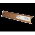 Скупка картриджей BLACKTRADE.RU - Type-MPC2550E [842060/841197] Картридж Ricoh, голубой для MPC2030/ C2530/ C2050/ C2051/ C2550/ C2551 (5500стр.)