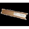 Скупка картриджей BLACKTRADE.RU - Type-MPC2550E [842058/841199] Картридж Ricoh, желтый для MPC2030/ C2530/ C2050/ C2051/ C2550/ С2551 (5500стр.)