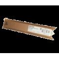 Скупка картриджей BLACKTRADE.RU - Type-MPC2550E [842057/841196] Картридж Ricoh, черный для MPC2030/ C2530/ C2050/ С2550/ C2051/ C2551 (10000стр.)